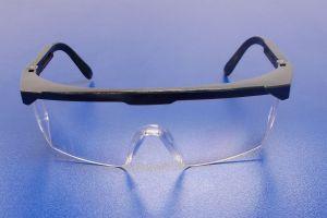 Ochranné brýle černé -nastavitelná délka